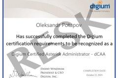 Cертифікат адміністратора VoIP Asterisk dCAA